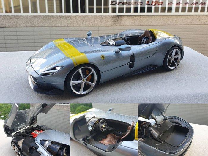 【Bburago 精品】1/18 Ferrari MONZA SP1 法拉利 復古法拉利~全新品鈦金銀色~現貨特惠價~!