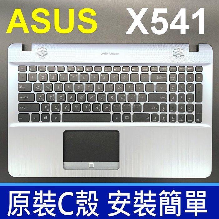 ASUS 華碩 X541 銀色 C殼 繁體中文 筆電 鍵盤 F541U F541UJ R541U VM592U