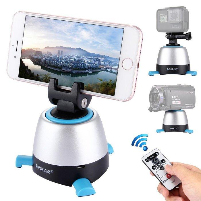 呈現攝影-PULUZ 360 全景/環物雙用雲台組 電動雲台 環景/全景雲台 手機 運動攝影機