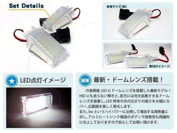 ◇光速LED精品◇AUDI A3 S3 牌照燈