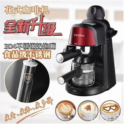 220v意式咖啡機家用小型全半自動蒸汽式1人-2人 js9345』