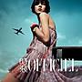Chanel ❤️ 明星款 洋裝 禮服 連身裙 34 - Anne Hathaway