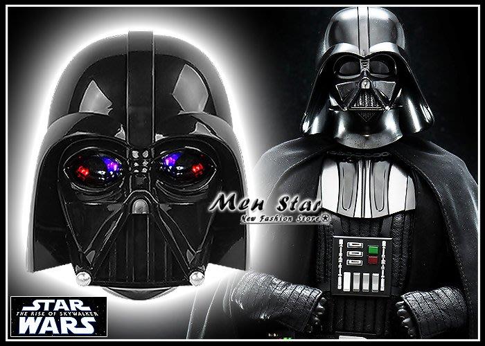 [免運費] STAR WARS 天行者的崛起 LED 冷光面具 黑武士 發光面具 玩具 星際大戰 9 COSPLAY