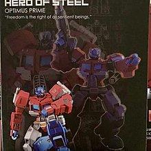 Hero Of Steel Transformers 變形金剛 Optimus Prime 柯柏文,港島綫交收,盒唔靚,無display過