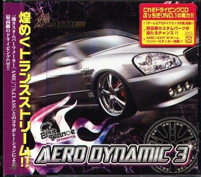 K - Exit Trance Presents Aerodynamic 3 - 日版 - NEW T-XIGN