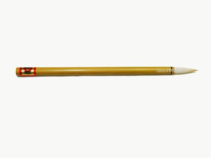 【JUBOKUDO台灣毛筆美術文房】 工筆畫用筆一D001 染色用筆(較胖型,大)