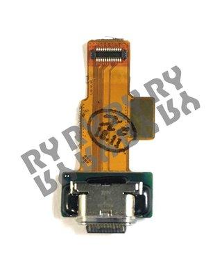 RY維修網-適用 HTC U11+ 尾插排  DIY價 350元(附拆機工具)