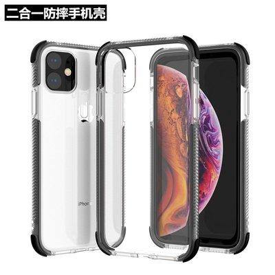 iPhone 11 Pro Max手機殼XS MAX XR iX i6 i6S i7 i8 Plus四角氣囊防摔軟殼