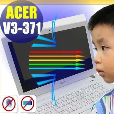 【EZstick抗藍光】ACER Aspire V13 V3-371 系列 防藍光護眼螢幕貼 靜電吸附 抗藍光