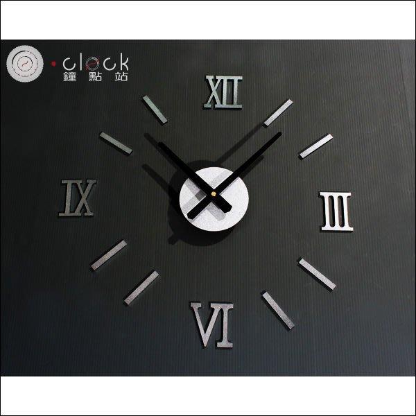 【鐘點站】時尚時鐘 掛鐘 壁貼鐘 DIY組合 超靜音 壓克力噴漆質感 羅馬數字鐘
