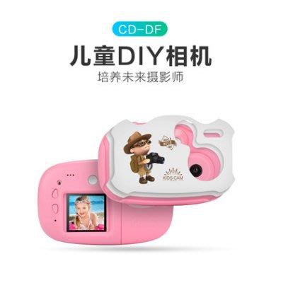 奇奇店奇奇店-H1兒童相機數碼照相機趣味玩具仿真復古單反卡片創意可愛小小攝影家微型攝像機生日禮物#可更換外殼#自由貼紙
