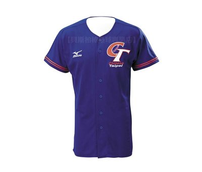 【貝斯柏棒壘球店】美津濃 Mizuno P12世界12強棒球賽中華隊CT短袖加油服(藍色)特價$1250(件)