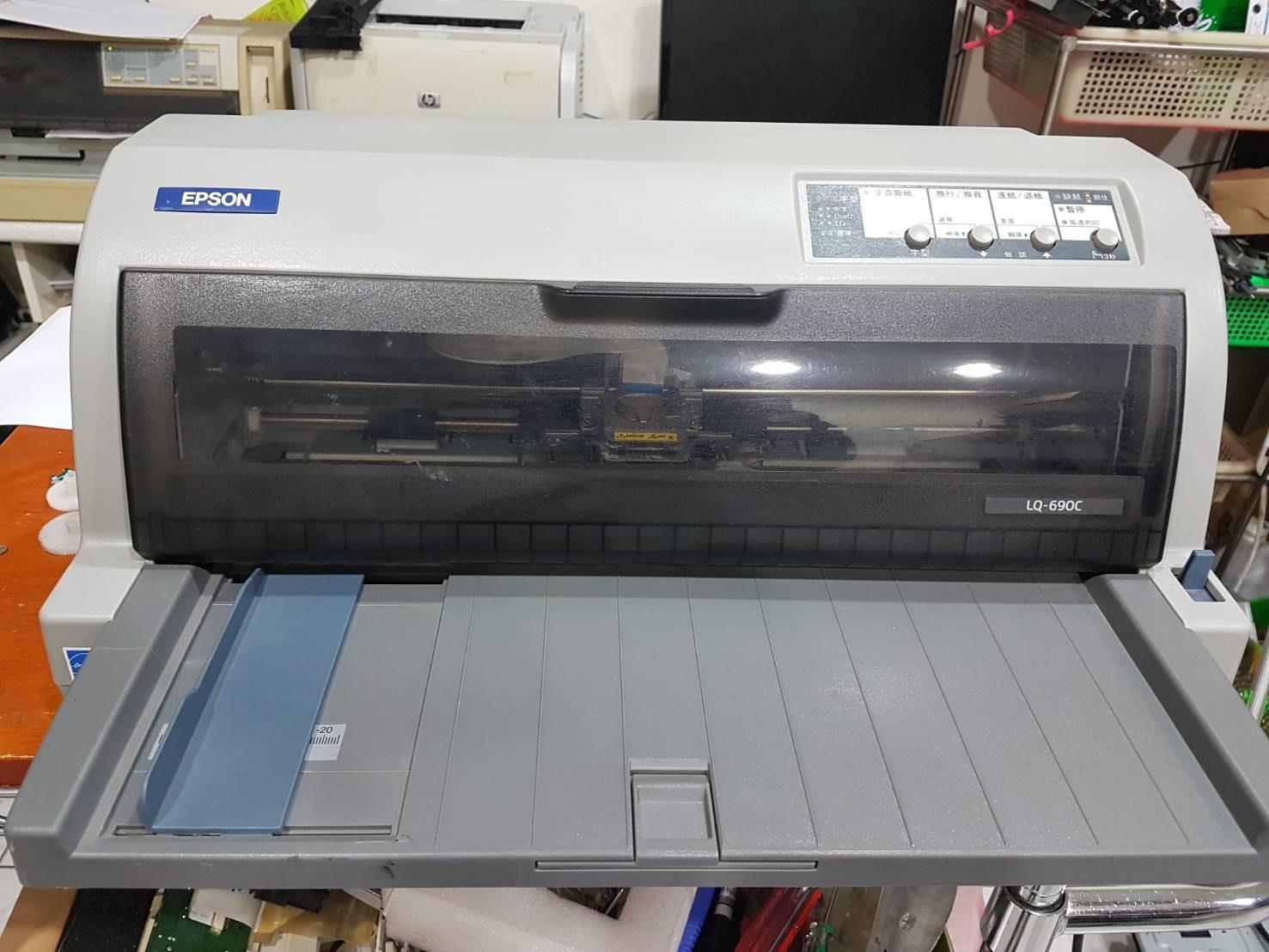 EPSON LQ-690C 整新 高速商用點陣式印表機 適合各行各業 出貨單 | Yahoo奇摩拍賣