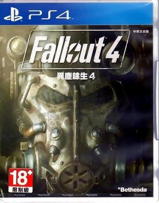 【二手遊戲】PS4 異塵餘生4 FALLOUT 中文版【台中恐龍電玩】