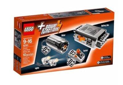 Lego 樂高積木-Lt8293 Power Functions動力裝置-Power Functions