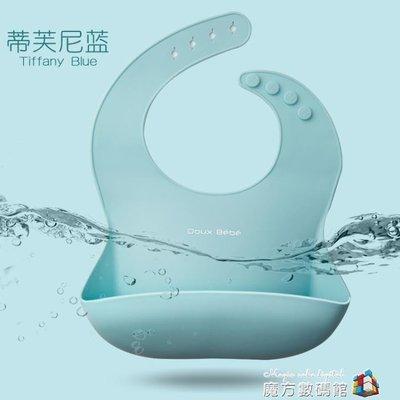 硅膠圍兜寶寶吃飯喂食圍嘴防水漏口水兜