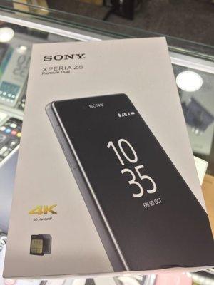 **最殺小舖**中古SONY Xperia Z5 Premium 3/32g 銀黑色 小傷 二手索尼手機  z5p