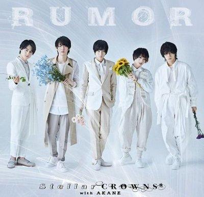 21-416-13-RUMOR (CD+DVD) (日本初限版)