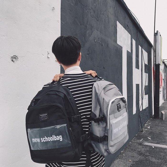 後背包情侶後背包韓版潮帆布原宿風男學生書包個性時尚簡約校園電腦背包