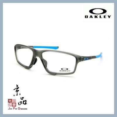 【OAKLEY】CROSSLINK ZERO OX8080 01 透黑 藍色 光學眼鏡 直營公司貨 JPG 京品眼鏡