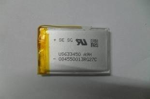 072025 3.7V 鋰聚合物電池