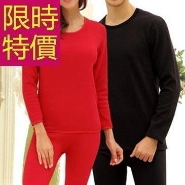 保暖內衣褲加絨(套裝)-精緻加厚長袖溫暖情侶款衛生衣(單套)6款63k26[獨家進口][米蘭精品]