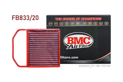 『海威車品』BMC 高流量濾芯 FB833/20 C400 C450 C43 E400 E43 GLC43 GLE43