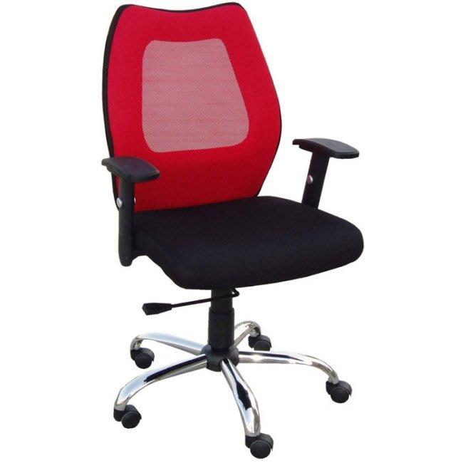 鋼管腳-承重力150公斤【含發票】超透氣網布雙彩-電腦椅-辦公椅-主管椅-洽談椅-會客椅-會議椅-工作椅-MG10046