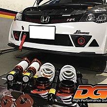 【DGR避震器  高低可調整 軟硬可調整 絞牙可調 阻尼可調 HONDA K12 CIVIC8 】台灣製作