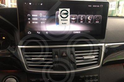BENZ W212 -10.2吋安卓專用機.九九汽車音響(高雄市-大昌店).公司貨保固一年