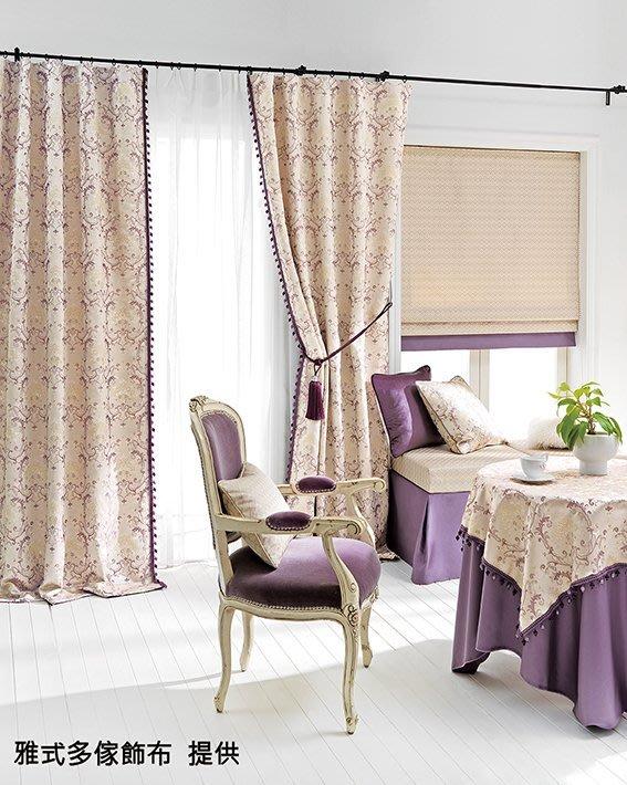 【窗的世界家飾館】20年專業製作達人,雅式多2020系列窗簾P72 土耳其進口A3096