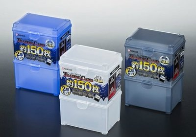 303生活雜貨館   NAKAYA 2入寶箱型收納盒  4955959221906