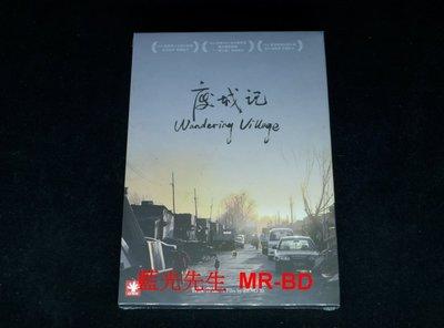 [DVD] - 廢城記 Wandering Village ( 台灣正版 )