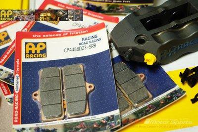 AP RACING CP-7853 輻射CNC四活塞卡鉗專用來令片 CP4488D27 歡迎詢問  / 制動改