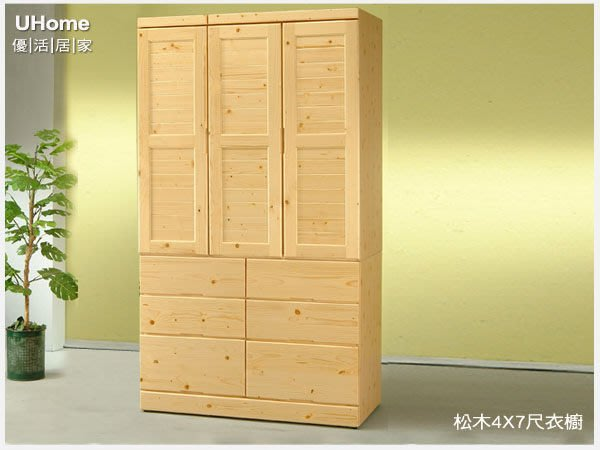衣櫃【UHO】松木館 4×7尺三拉六抽 衣櫃  實木  中彰免運費