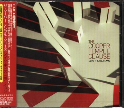 K - The Cooper Temple Clause Make This Your Own - 日版 - NEW