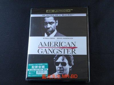 [4K-UHD藍光BD] - 美國黑幫 American Gangster UHD + BD 雙碟加長版