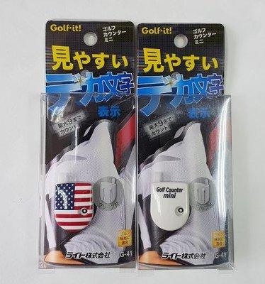 (易達高爾夫)全新原廠日本LITE G-41 記桿器(不挑色)