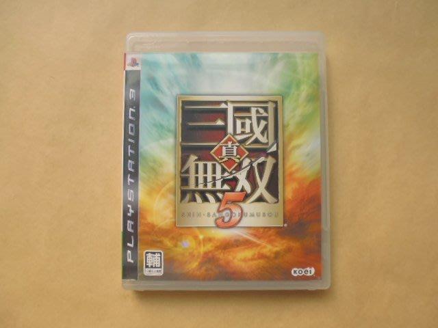 明星錄*2007年日本版 真˙三國無雙5.二手遊戲光碟(s222)