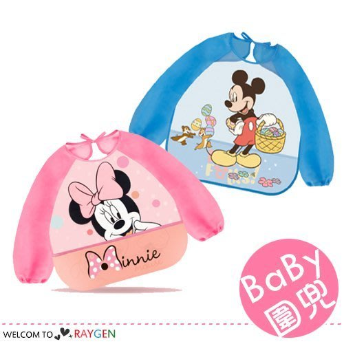 八號倉庫 迪士尼正品米妮長袖寶寶圍兜 畫畫衣 吃飯罩【2C191M530】