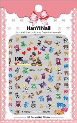 美甲樂園福利社~ 貼紙簿 HanYi 313泰迪的可愛熊寶寶  薄款背膠貼紙