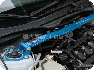【魏大顆 汽車精品】SUPER CR-V(13-16)專用 鋁合金引擎室拉桿ー前上拉桿 平衡桿 CRV 4代 4.5代