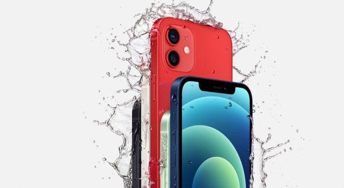 新店_安坑_永和_區域最低價26490元 APPLE IPHONE 12 64G 全新公司貨 64GB 五色