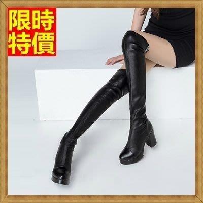 長靴 過膝女靴子(零碼賠售出清、恕不退換)-顯瘦修腿優雅蕾絲繡花粗跟真皮女馬靴2款71ab1[獨家進口][米蘭精品]