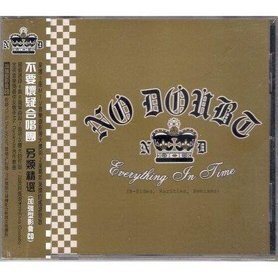 【全新未拆,免競標】No Doubt:Everything In Time 不要懷疑合唱團:另類精選《加強型影音CD》