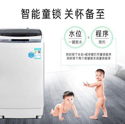 『格倫雅品』奧克斯家用全自動波輪迷妳小型洗衣機帶脫水洗烘一體6.5KG熱烘幹