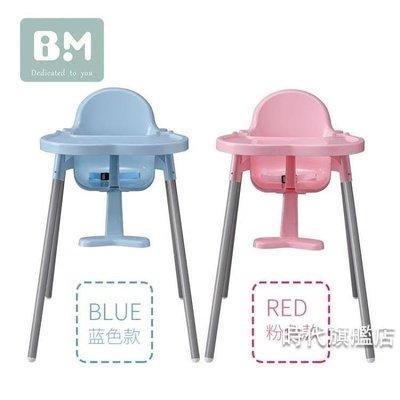 哆啦本鋪 寶寶餐椅兒童餐桌椅嬰兒可折疊便攜式座椅小孩多功能學坐吃飯椅子 D655