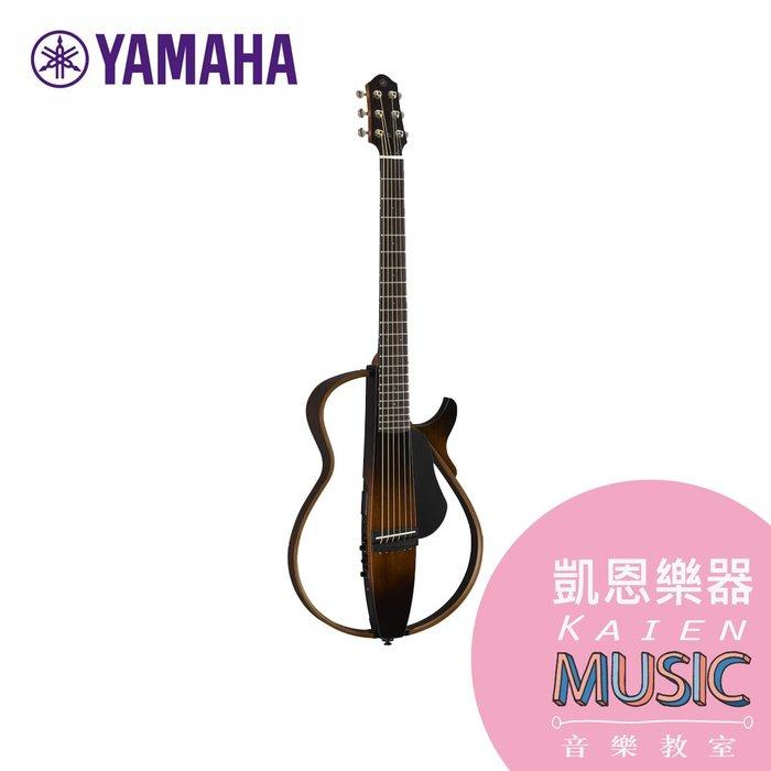 『凱恩音樂教室』免運優惠 台南 YAMAHA 經銷商 SLG200S 原木漸層色 靜音吉他 SLG-200S 加送導線