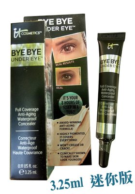 ✨DND現貨✨It Cosmetics Bye Bye Under Eye Concealer 遮瑕膏 防水 迷你款