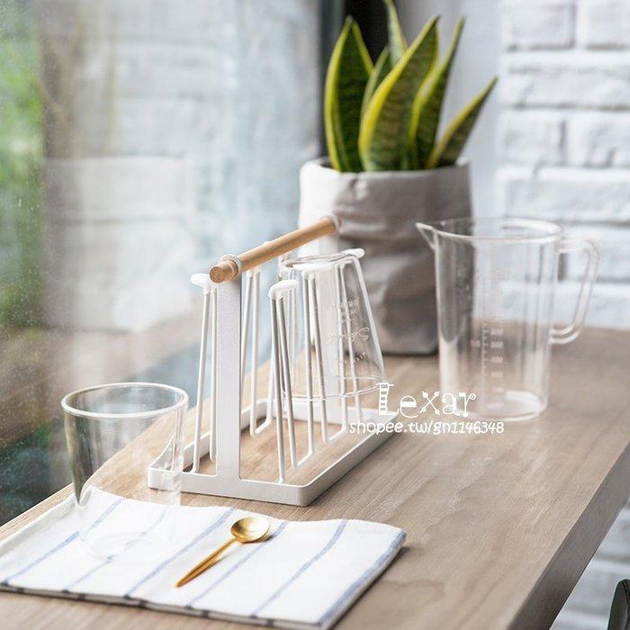 北歐鐵藝杯架水杯掛架創意家用收納架客廳廚房桌面瀝水架子